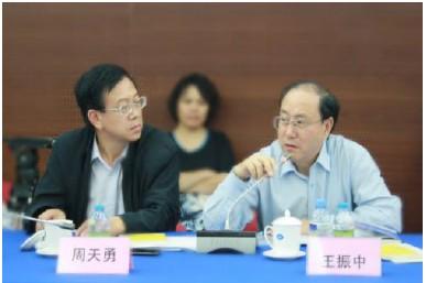 中国道路座谈会暨《中国梦与中国道路》新书发布会