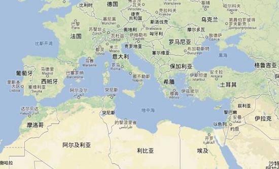 地中海与地中海的人类史图片
