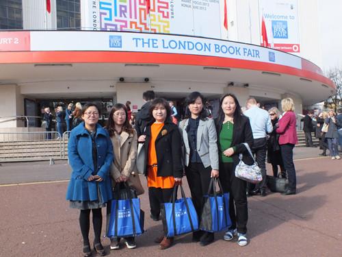 社科文献出版社代表团参加2013年伦敦书展