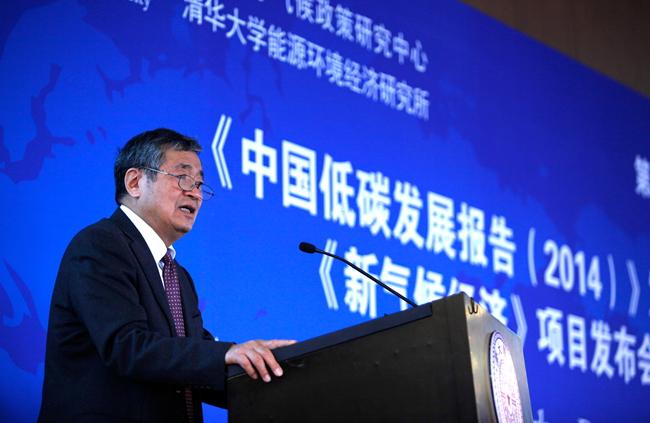 2019低碳经济研究热点_国际学院 苏州研究院 成功举办中国低碳与能源发展论坛暨低碳经济新...