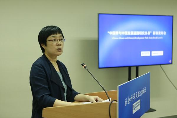 中国社会科学院国际合作局副局长周云帆发言