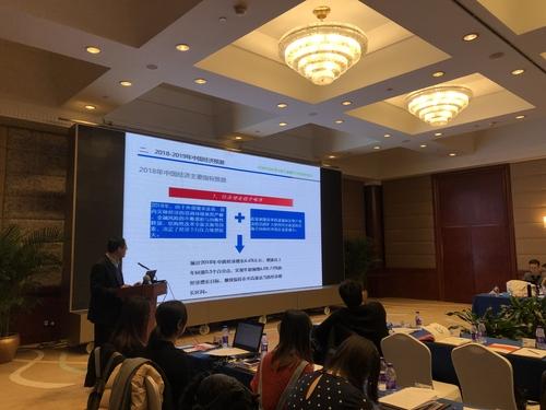 2019 经济蓝皮书_经济蓝皮书 2019年中国经济形势分析与预测 发布