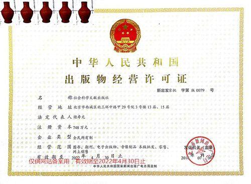 许可证_2019